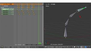 [6/9更新]amasawaToolsにモーション関連の機能を追加していきます【自分で作ったBlenderのアドオンを紹介】