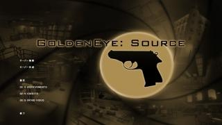 GoldenEye: Sourceのシナリオ解説