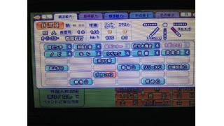 【パワプロ】川村軍団で野球をしよう!【第2回】