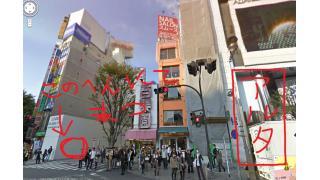 【オフ会】川村オフ、事前二郎組へ業務連絡【第0回】