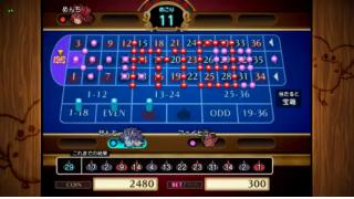 【DQⅩ】ぎんの鉱石金策とカジノと神秘のカードと【日記】