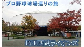 東京都内26市役所めぐり2日目 福生市、東大和市【配信レポート2014.11.02】
