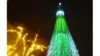 スカイツリーのP.M.と東京ドームのイルミ【配信レポート2014.12.21】