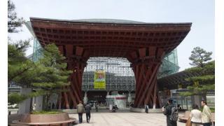 北陸新幹線で金沢旅行【配信レポート2015.04.18-19】