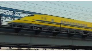 黄色い新幹線 ドクターイエローを見に行く!@多摩川橋梁【配信レポート2015.07.27】