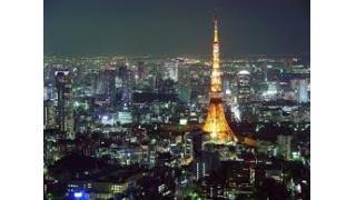 東京への憧れ