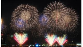 みなと神戸海上花火大会に行ってきた の巻。