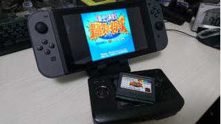Switchでネオジオポケットの最強ファイターズが来た!!!