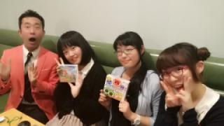 第29回 ぷよけん!オフショット&まとめ