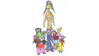 「クレヨン王国 12妖怪の結婚式」(本)