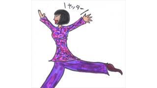「天国の恋 ~第3週~」(ドラマ)