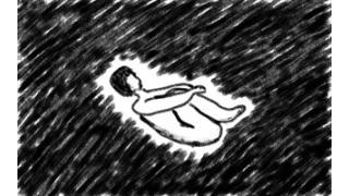 「虚空を漂う者」(連載小説 ~第1話~)