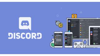 僕のDiscordサーバーを作りました!!そして配信中のマルチゲームの参加について