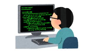 【プログラミング】短絡評価【論理演算子】
