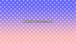 東方動画BGM支援の楽曲ご利用について【必ず読んでください】