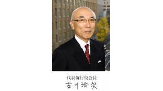 (ニュースホワイトアロー#19)元国営、今ブラック企業「日本郵便」職員自殺で提訴