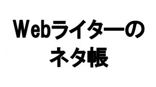 【ネタ帳】【ミニ四駆】 自動制御バックブレーダーをコースで走らせたかった【20200427の分】