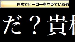 【チュウニズム】AJ初心者でも取れる!簡単なMASTER譜面20選!+α【クリスタル】