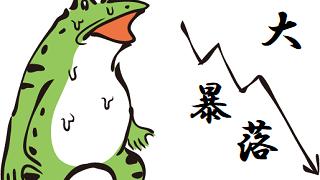 【遊戯王引退】ガチのクソデッキ紹介その4【金貨大暴落】