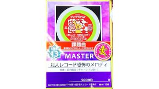 【遊戯王引退】ガチのクソデッキ紹介その7【次元チャー研】
