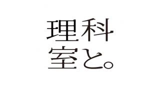 UTAU音声ライブラリ「浮遊レイ」7/31配布予定!