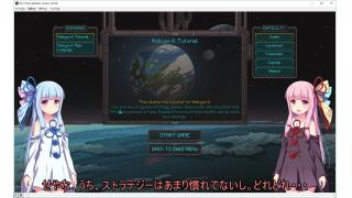 動画に至るまでの道(弐)・コトノハルシオン6