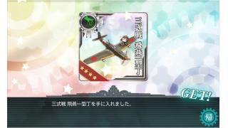 迎撃!第二次マレー沖海戦 その2【E-2】
