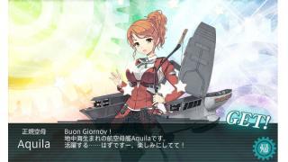 迎撃!第二次マレー沖海戦 その4【E-4】