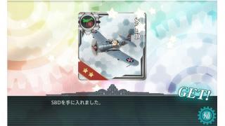 発令!艦隊作戦第三法 その2【E-2】