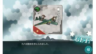 発令!艦隊作戦第三法 その4【E-4】