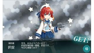 出撃!北東方面 第五艦隊 その4【E-4】