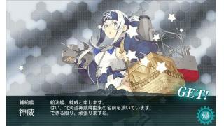出撃!北東方面 第五艦隊 その5【E-5】