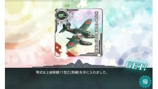 捷号決戦!邀撃、レイテ沖海戦(前編)その1【E-1】