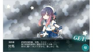 捷号決戦!邀撃、レイテ沖海戦(前編)その2【E-2】