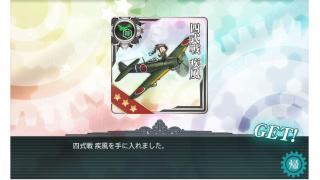 捷号決戦!邀撃、レイテ沖海戦(前編)その3【E-3】