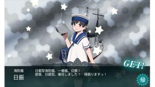 捷号決戦!邀撃、レイテ沖海戦(後編)その2【E-2】