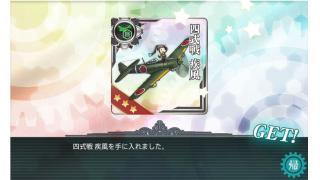 捷号決戦!邀撃、レイテ沖海戦(後編)その3【E-3】