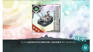 抜錨!連合艦隊、西へ!その2【E-2】