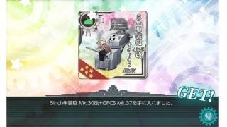 邀撃!ブイン防衛作戦 その2【E-2】&あけおめ。