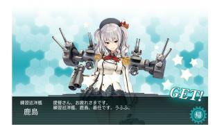 突入!海上護衛作戦 その3 【E-3】