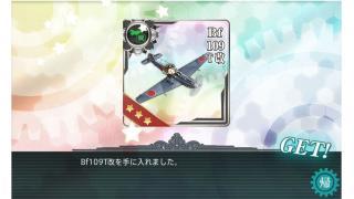 突入!海上輸送作戦 その4 【E-4】
