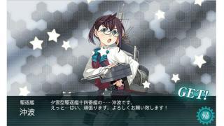 出撃!礼号作戦 その3 【E-3】