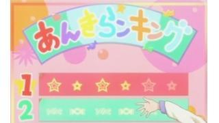 アニメ アイドルマスターシンデレラガールズ感想おまけ