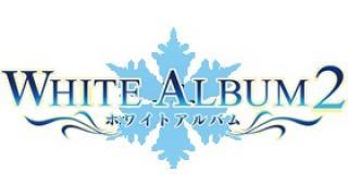WHITE ALBUM2 三話感想 「軽音楽同好会、再結成」