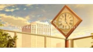 アイドルマスターシンデレラガールズ 4話感想「Everyday life, really full of joy!」
