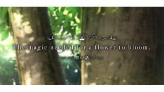 アイドルマスターシンデレラガールズ 12話感想「The magic needed for a flower to bloom.」