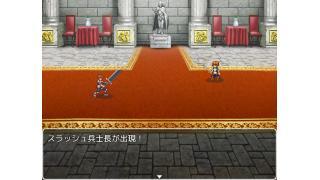 RPGツクールMVのミニゲーム始動