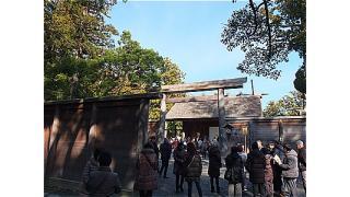 写真の整理 1月 神宮参拝 外宮