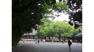 in 名古屋 2015.09.26