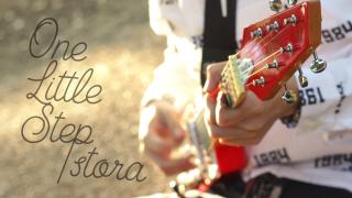【音楽】サークル「ストラとキャスター」新譜『One Little Step』および頒布物について #C90